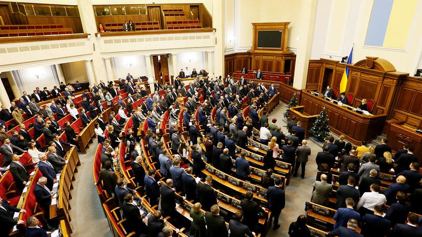 «Отход от принципов демократии»: как отмена депутатской неприкосновенности может сказаться на политической жизни Украины