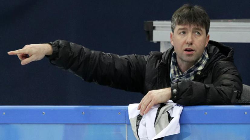 Урманов отметил отсутствие стабильности у российских фигуристов