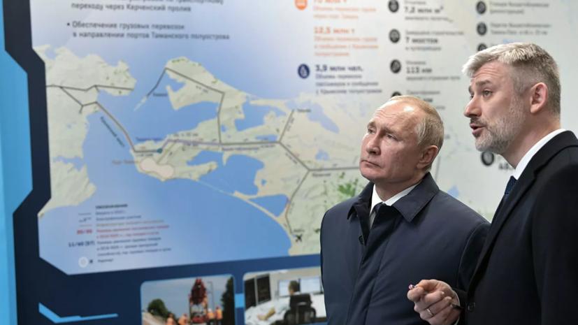 Путин прокомментировал поездку на поезде по Крымскому мосту