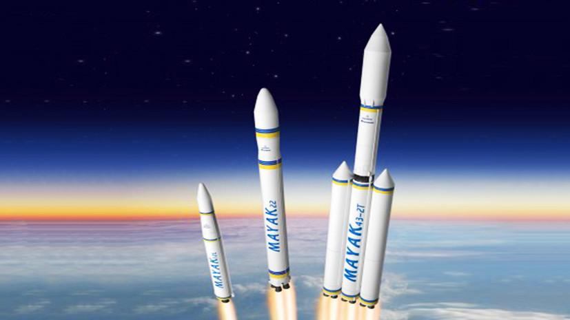 «Киев просто просит денег»: как Украина планирует строить сверхтяжёлые ракеты-носители