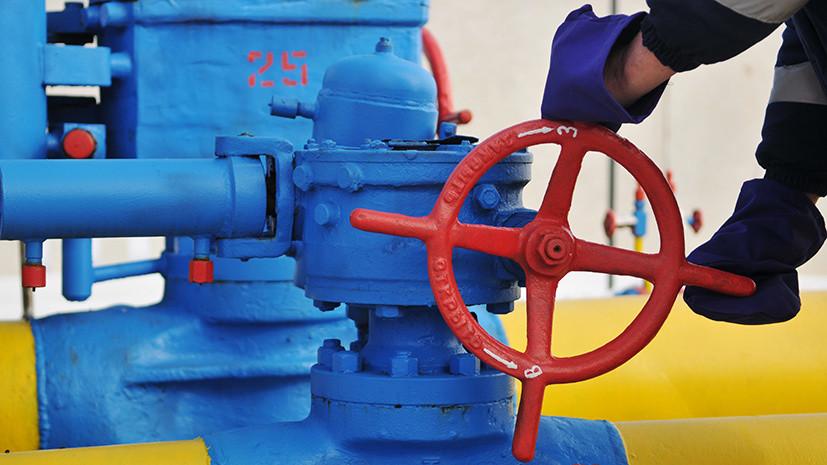 Украинский министр сообщил о процессе подписания документов по газу