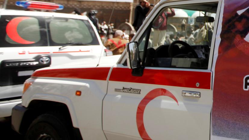 СМИ: При взрыве на военном параде в Йемене погибли девять человек