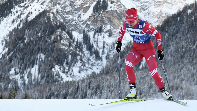 Непряева завоевала бронзу в спринте на «Тур де Ски»