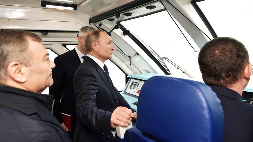 «Веками будет стоять»: Путин рассказал, как удалось построить Крымский мост