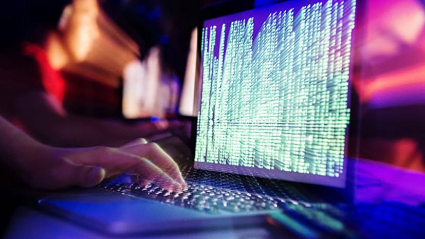 Минкомсвязь проверит сообщения об утечке данных с портала госуслуг