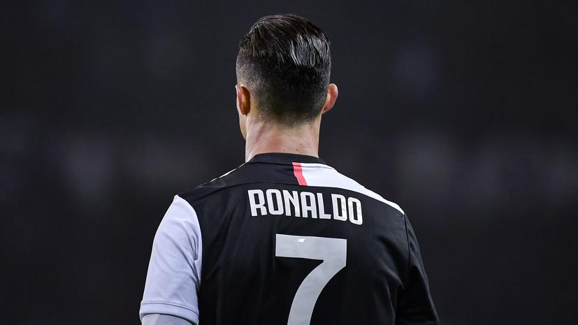 Роналду признался, что старший сын просит его отсрочить завершение карьеры