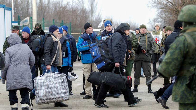 В ОБСЕ назвали важным шагом обмен между Киевом и Донбассом