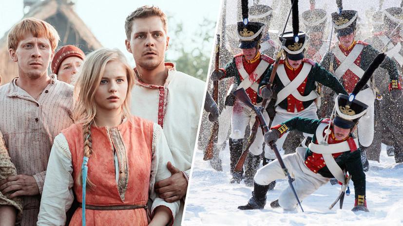 Экскурс в историю: о чём главные кинопремьеры этой недели
