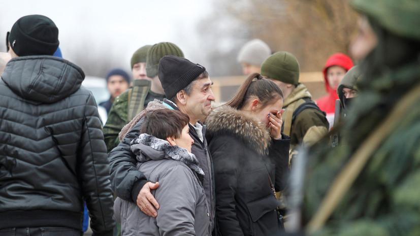 ДНР назвала условие для завершения процесса обмена пленными с Украиной