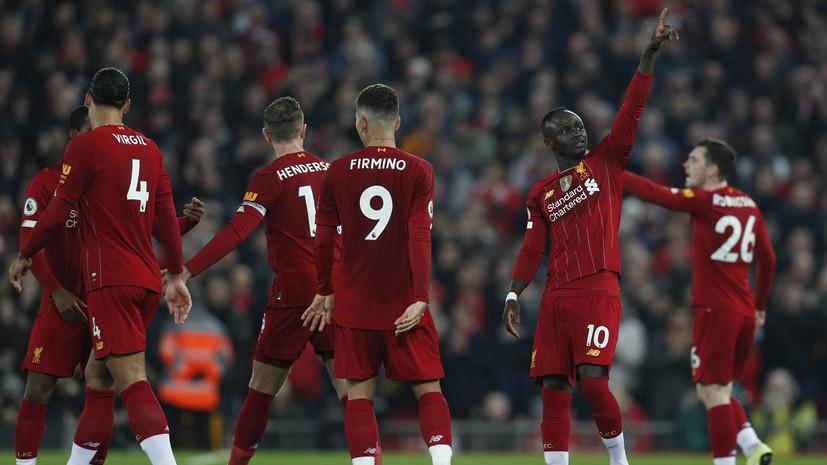 «Ливерпуль» одержал десятую победу подряд в АПЛ
