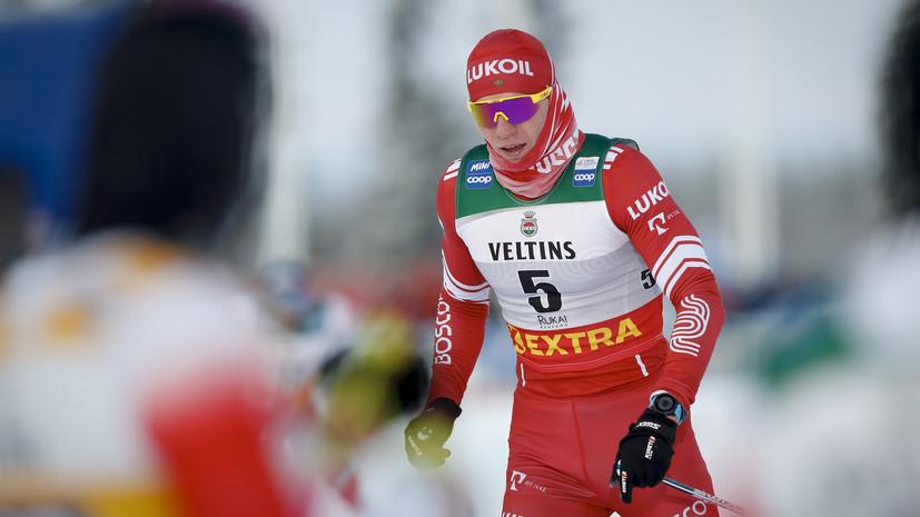 Шведский лыжник обвинил Большунова в поломке палки в спринте на «Тур де Ски»