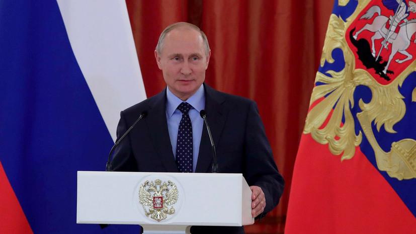 Bloomberg оценил достижения Путина за 20 лет у власти