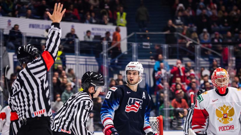 Американский хоккеист ударил Марченко локтем в лицо во время матча на МЧМ
