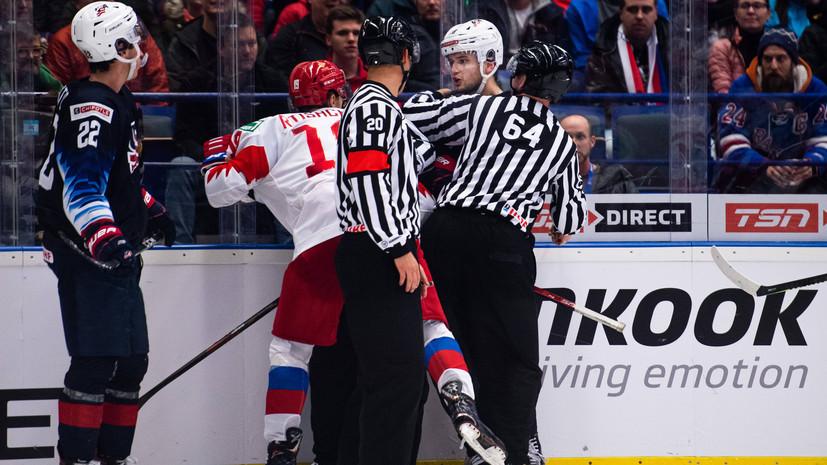 Ртищев ударил головой американского хоккеиста в матче МЧМ