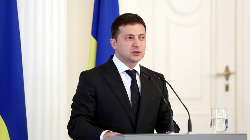 Зеленский объяснил передачу экс-беркутовцев при обмене в Донбассе