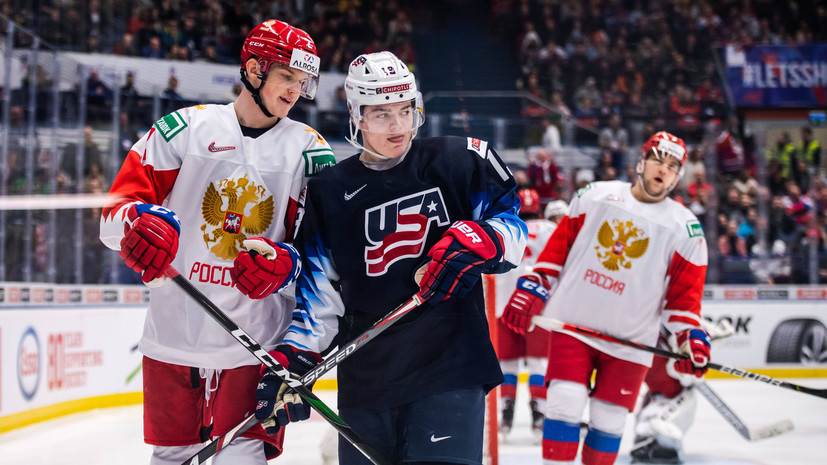 Сборная России по хоккею ни разу не реализовала большинство в трёх матчах на МЧМ
