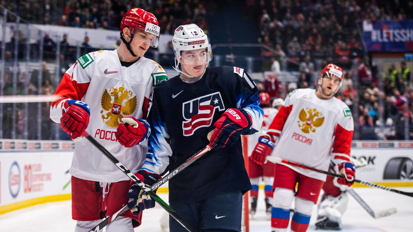 Две пропущенные шайбы за шесть секунд, ошибки Мифтахова и слабая реализация большинства: как Россия проиграла США на МЧМ