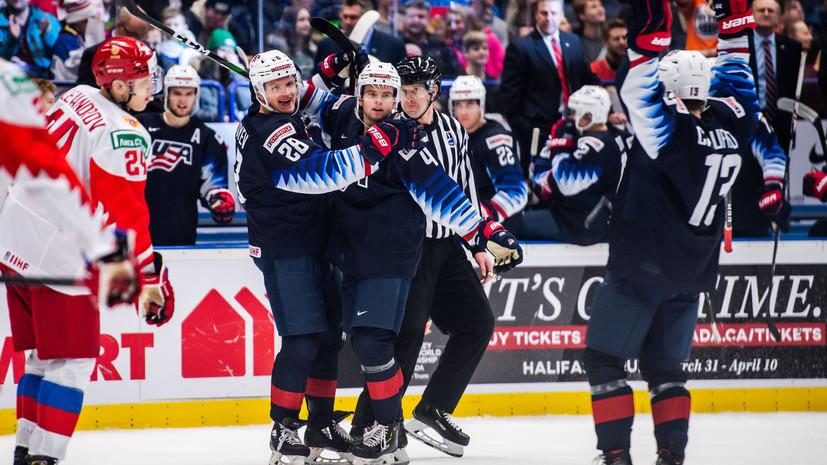 Хоккеист Марченко прокомментировал удар в лицо от американца Вальстрёма на МЧМ