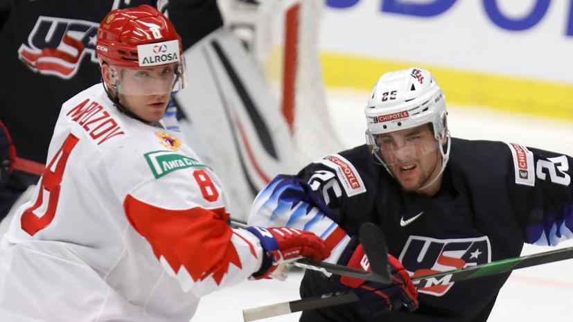 Романов не считает, что молодёжная сборная России по хоккею играла хуже США