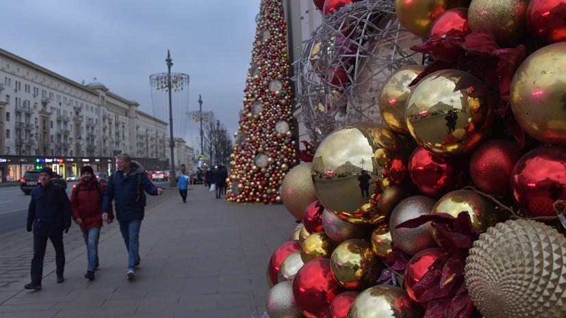 Синоптики предупредили о шквалистом ветре 30 декабря в Москве