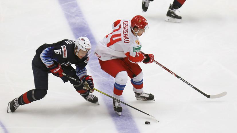 Хоккеист молодёжной сборной России Хованов: американцы нас ни в чём не превосходили