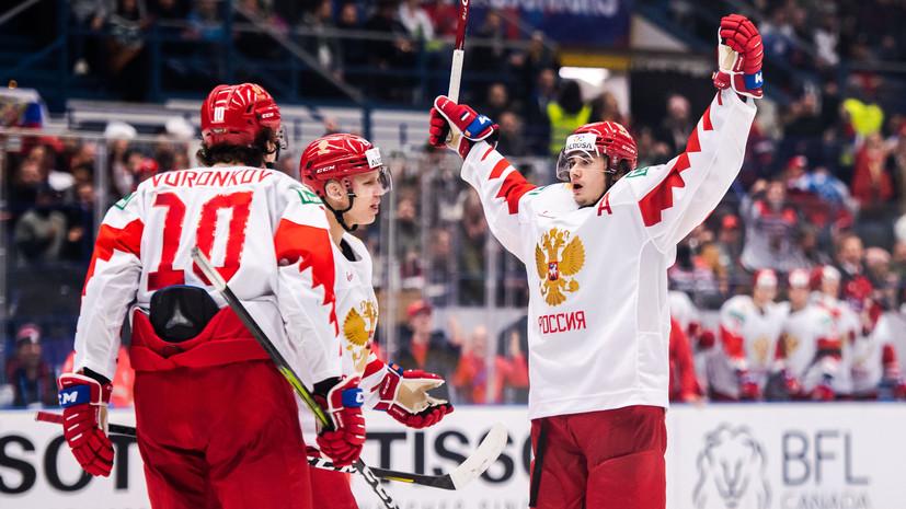 Тренер молодёжной сборной России по хоккею объяснил поражение от США