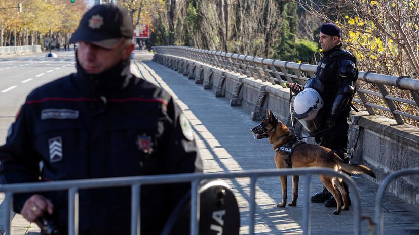 Четверо полицейских ранены в ходе столкновений с митингующими в Черногории