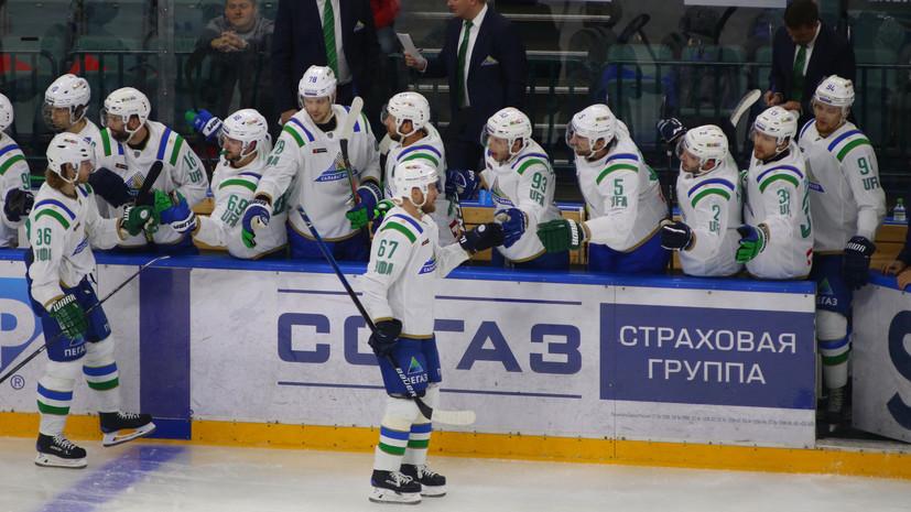«Салават Юлаев» потерпел поражение в четвертьфинале Кубка Шпенглера