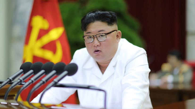 Ким Чен Ын потребовал принять меры для обеспечения безопасности КНДР