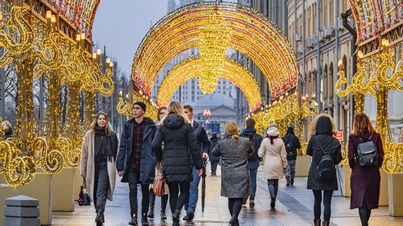 В Москве 30 декабря ожидается до -1 °С
