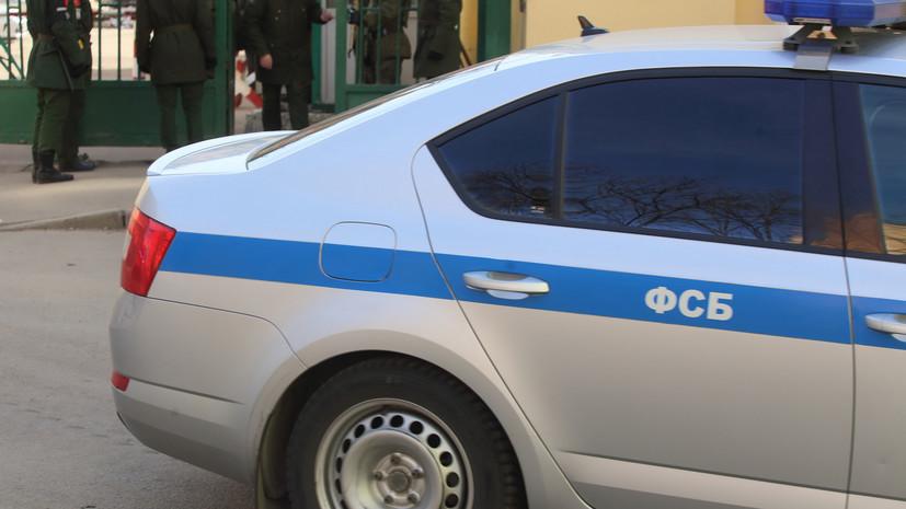 В ФСБ заявили о задержании предполагаемого вербовщика террористов