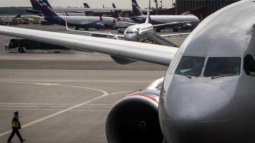 В России всем гражданским самолётам могут присвоить единое название