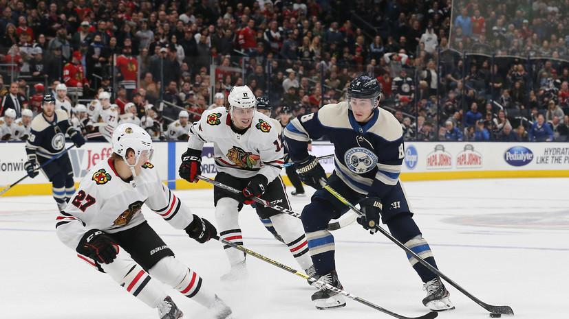 «Коламбус» по буллитам проиграл «Чикаго» в НХЛ, у Гаврикова ассист