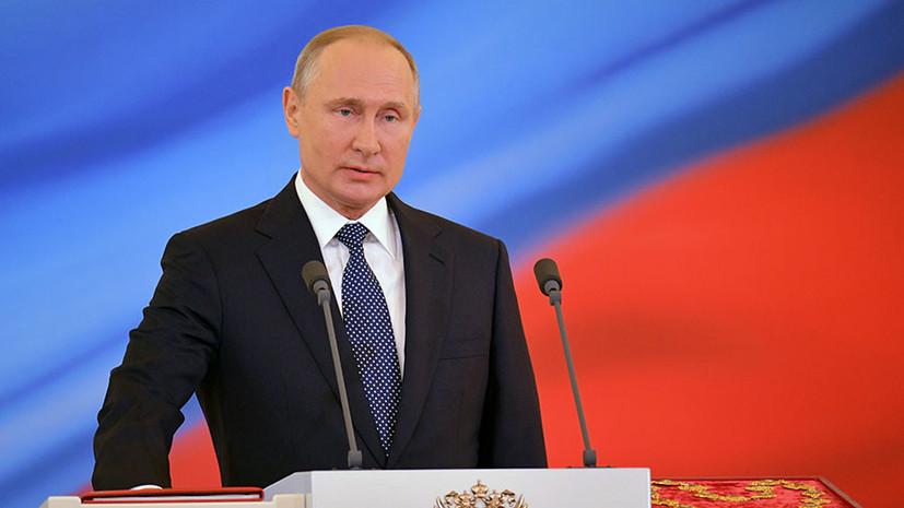 «Изменил не только роль России в мире, но и сам мир»: названы достижения Владимира Путина за 20 лет у власти