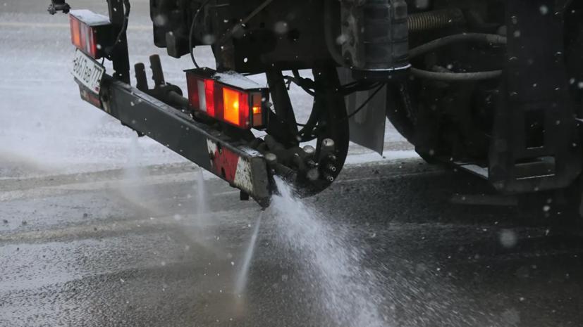 ЦОДД предупредил автомобилистов о метели и гололёде в Москве