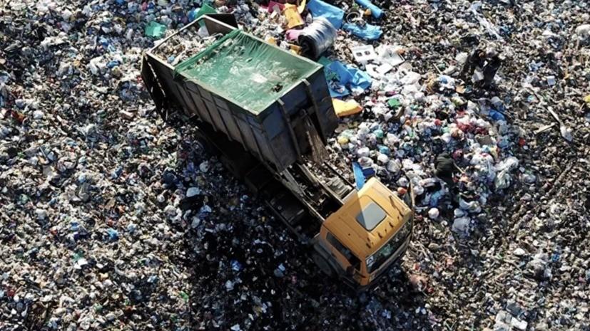 В Подмосковье в 2019 году закрыли 28 мусорных полигонов