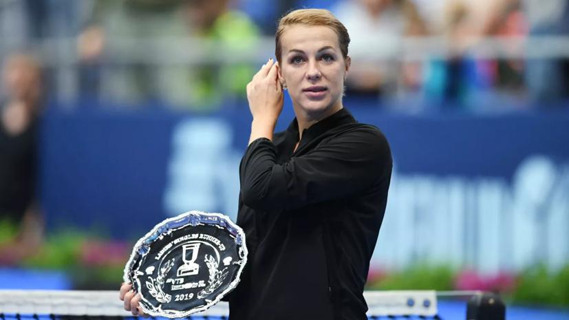 Павлюченкова завершила 2019 год в статусе первой ракетки России
