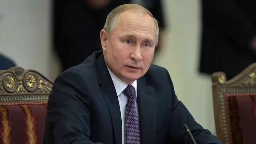 Путин направил мировым лидерам поздравления с Новым годом