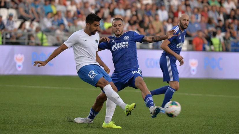 РПЛ во второй раз перенесла матч «Сочи» — «Оренбург»