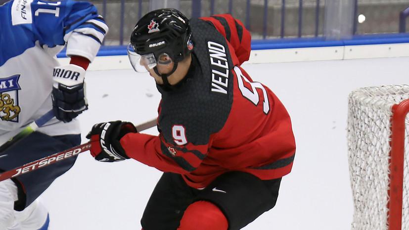 IIHF дисквалифицировала канадского хоккеиста за фол на россиянине во время матча МЧМ