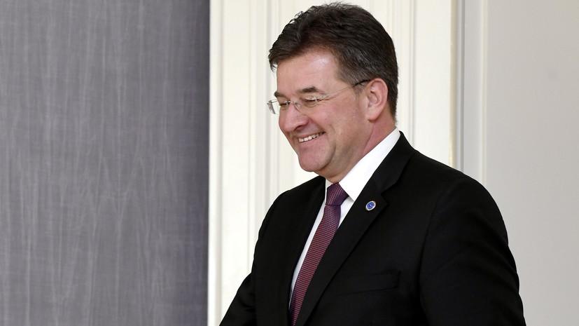 Глава МИД Словакии отметил ключевую роль России в безопасности Европы
