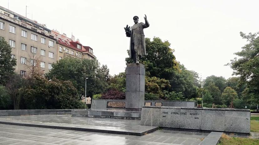 В Праге сняли с пьедестала памятник маршалу Коневу