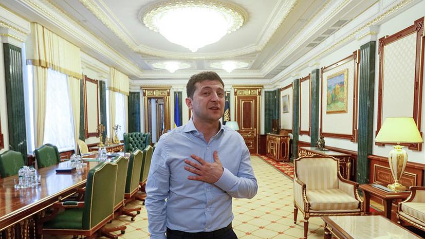 «Доверие снижается»: чего добился на посту президента Украины в 2019 году Владимир Зеленский