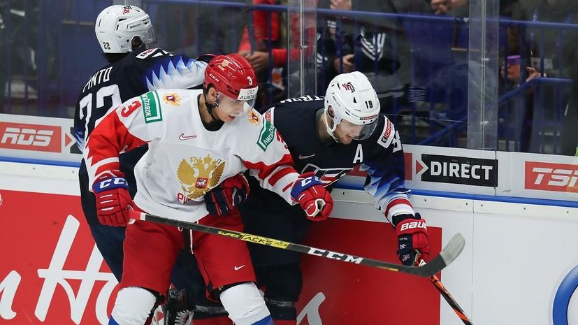 Каменский прокомментировал поражение молодёжной сборной России от США