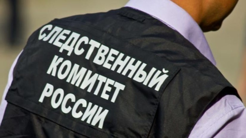 СК и ФСБ пресекли деятельность ячейки «Свидетелей Иеговы» в Мурманске