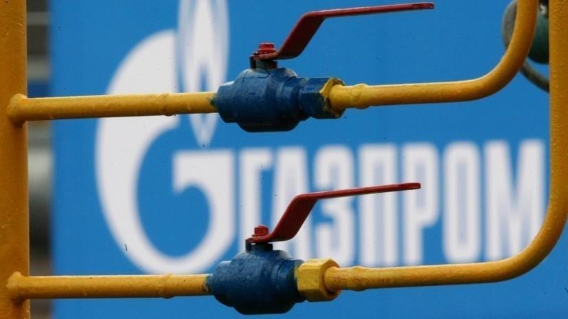Украина сообщила о подписании с «Газпромом» мирового соглашения