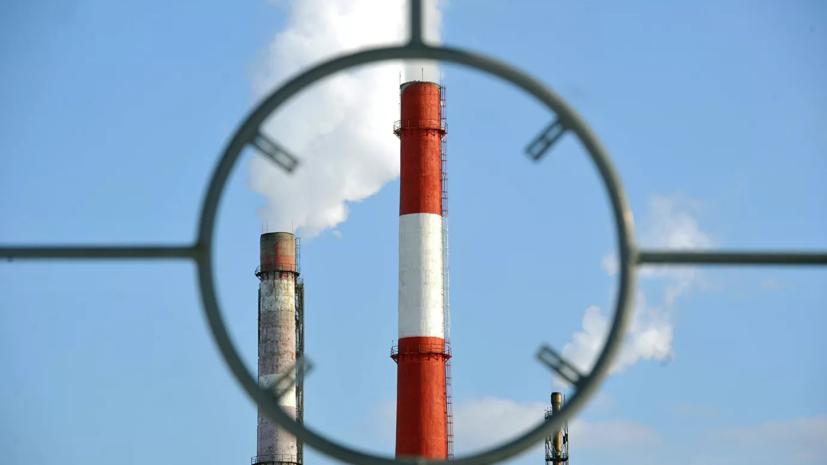 В крупных промышленных городах появится система мониторинга качества воздуха