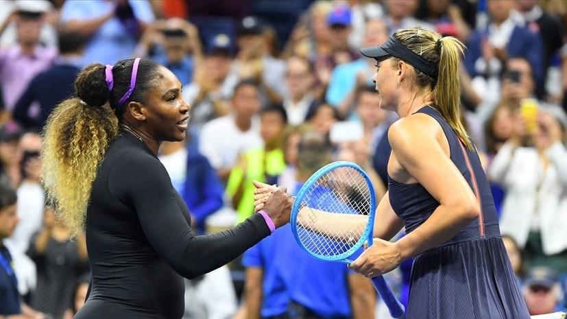 WTA включила матчи между Шараповой и Сереной Уильямс в список лучших противостояний десятилетия