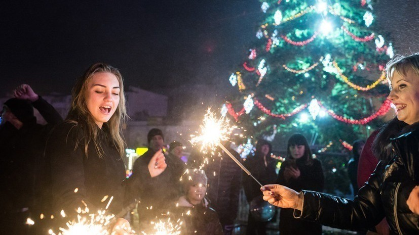В РСТ назвали самое популярное направление на новогодние праздники