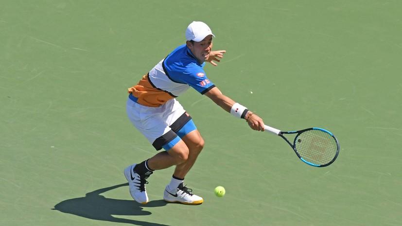 Нисикори снялся с Australian Open